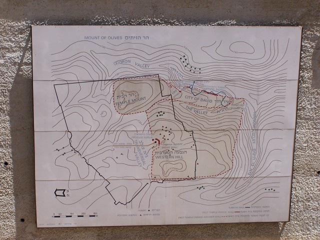 Map, Jerusalem Broad Walls
