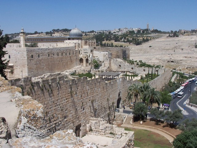 As we leave the Jewish quarter,  we are heading to the South end of the Temple Mount area and are going down into the City of David.