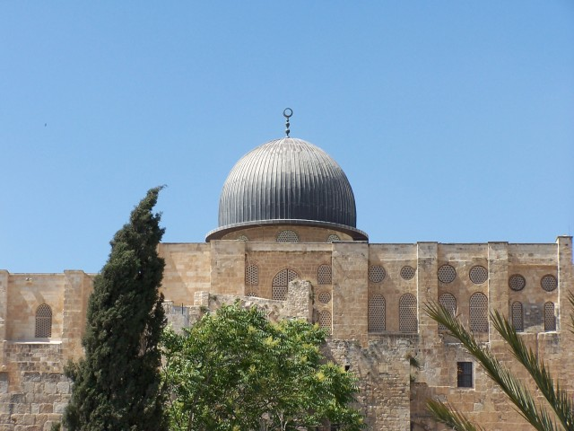 Directly North of the City of David is the Temple Mount.
