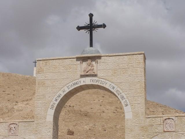 Wadi Qilt - Entrance to the Wadi and path the St. George's Monastary