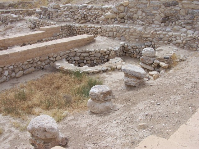 Tel Beer Sheva - A different floor plan,  but still a 4 room house - Looks like they had a hot tub!