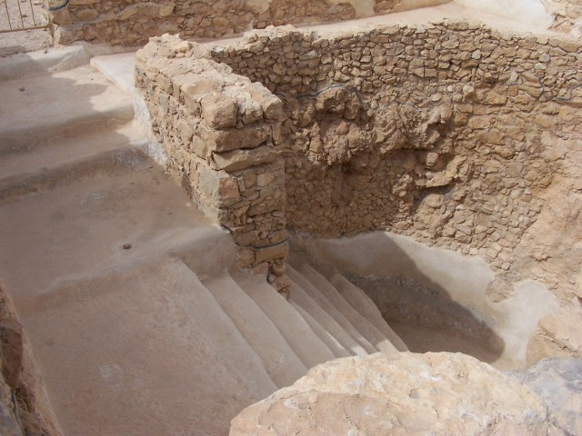 Masada - Ceremonial Mikva