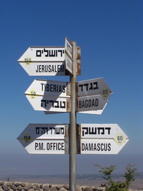 Mt Bertal - We know the way !