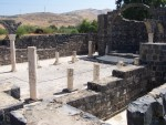 kursi - bascilica columns