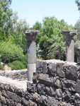 Qasrin - Basalt columns