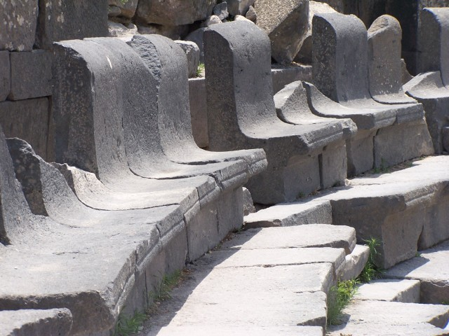 Gadara - Auditorium seats for aisle row.