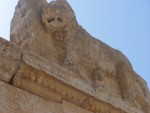 Iraq El Amir - Carved Lion