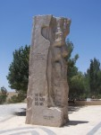 Mt Nebo - Statue,  errected in Y2K,  commemorating the Popes visit.