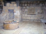 Mt Nebo - Classical baptistry