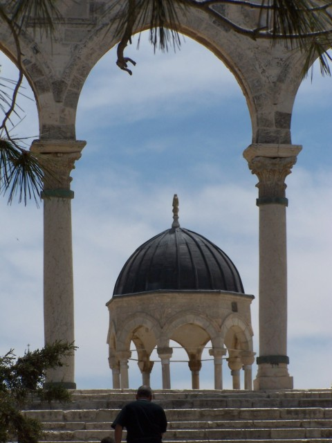 "Temple Mount - Dome of the ""Tablets"""