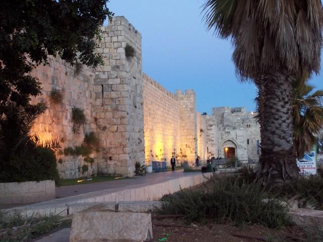 Jaffa Gate Poeples Entrance