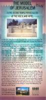 Highlight for Album: 2nd Temple Jerusalem Model