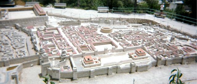 jerusalem southern view